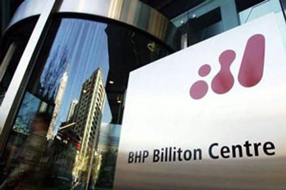 Potash, BHP Billiton'ın teklifini kabul etmedi
