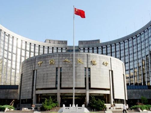 Çin 'ihtiyatlı' politikayı sürdürecek