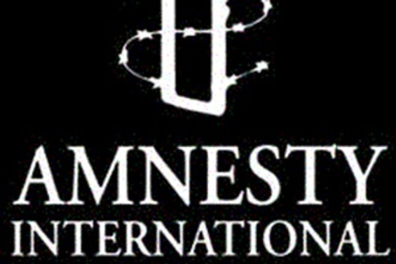 Uluslararası Af Örgütü'nden Irak'a idam cezasını kaldırma çağrısı