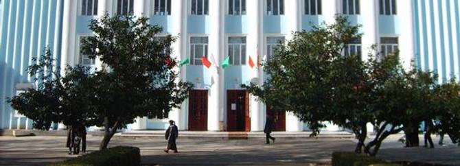 Tacikistan'ın dördüncü ortağı olduk