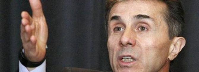 Yeni hükümet eski anlaşmalara 'göz atacak'