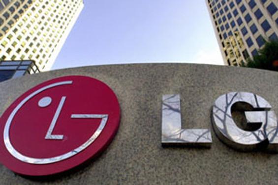LG, Türkiye için büyük düşünüyor