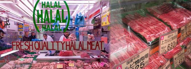 Helal gıda sektörü İstanbul'da buluşacak
