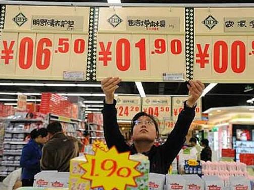 Çin'de hizmet sektörü yüzleri güldürüyor
