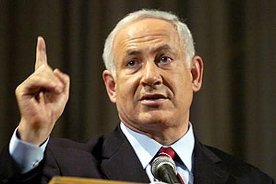 İsrail BM'ye rest çekti