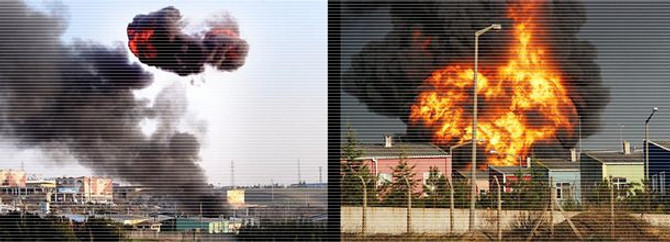 MKEK fabrikasında yangın