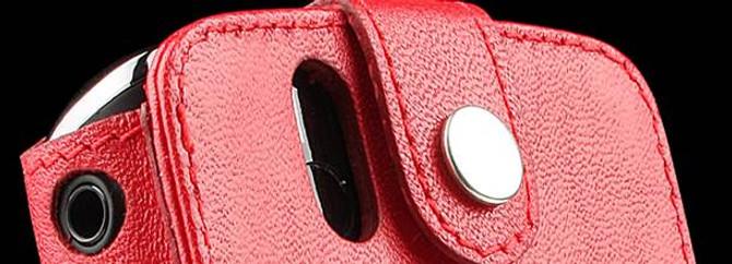 Apple'ın kılıfçısı Sena, Targus'a satıldı