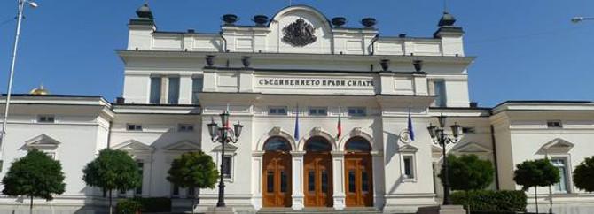 Bulgaristan Parlamentosu tatile girdi