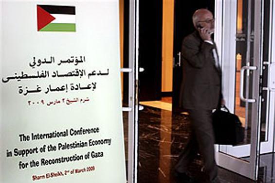 Gazze'nin yeniden imarı masaya yatırıldı