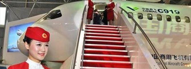 Çin'in ilk jumbo jeti 2014'te uçacak