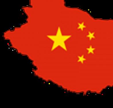 Çin, 6 trilyon $'lık kentleşme projesi için tahvil reformu yapacak