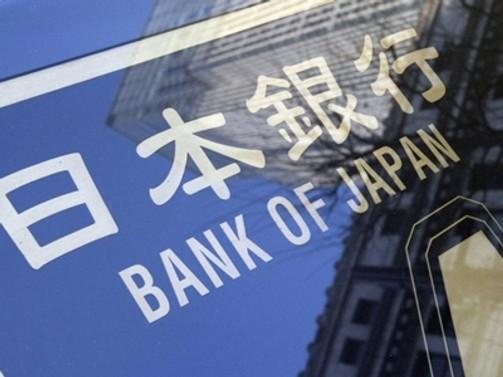 'BOJ para politikasında değişiklik yapmayacak'