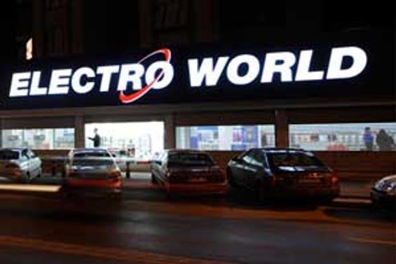 Electro World, Polonya pazarından çekildi
