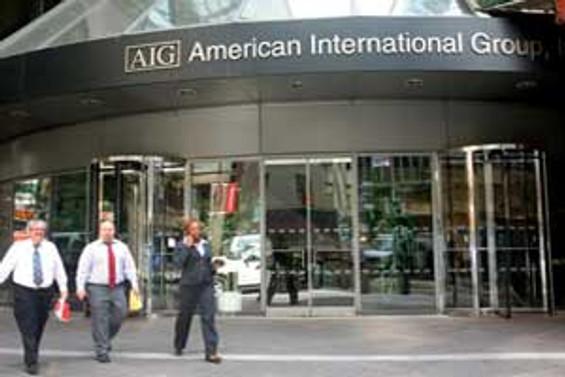 AIG'nin Asya birimi satılıyor