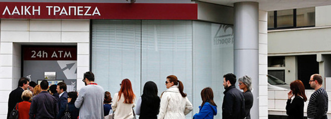 G. Kıbrıs bankaları sıkı denetimlerle bugün açılıyor