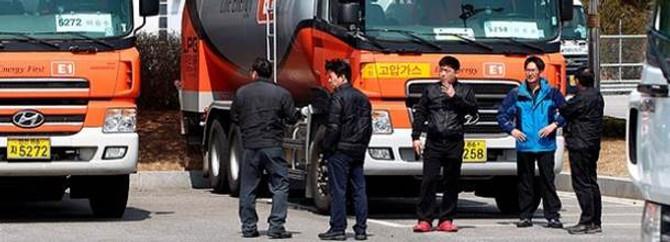 Güney Koreli işçiler ortak bölgeyi terk ediyor