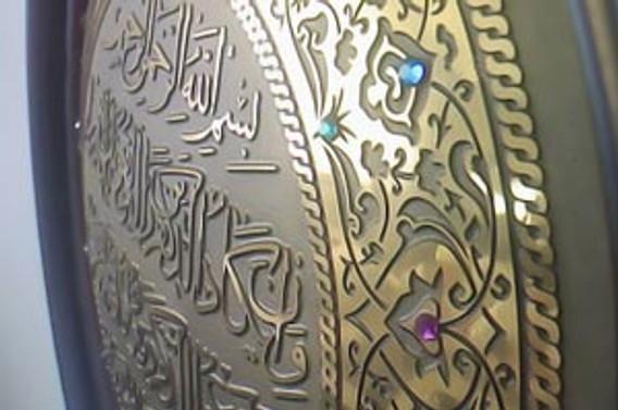 ABD'de Kur'an-ı Kerimi yakma günü