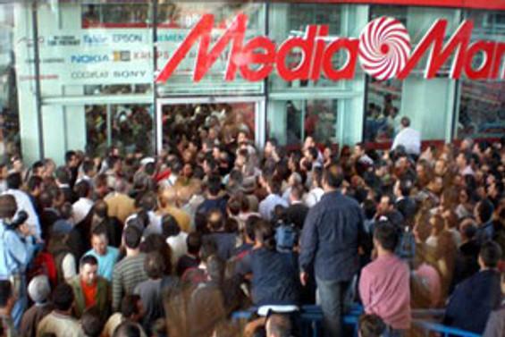 Türkiye'nin en büyük Media Markt'i Ankara'da açılıyor