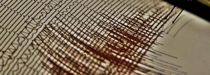 Kütahya'da 4.4 büyüklüğünde deprem