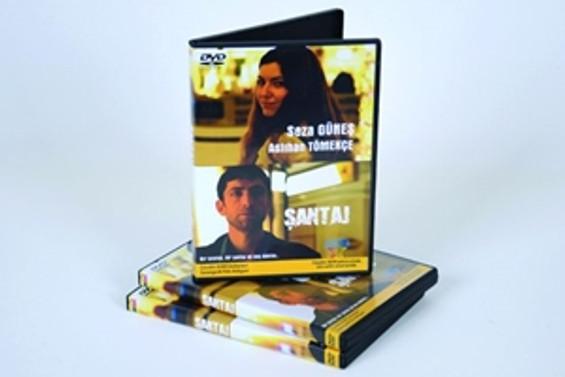 Cevahir AVM'nin kitabı ve filmi hazır