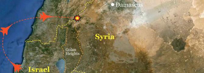 İsrail, Suriye'yi yine vurdu