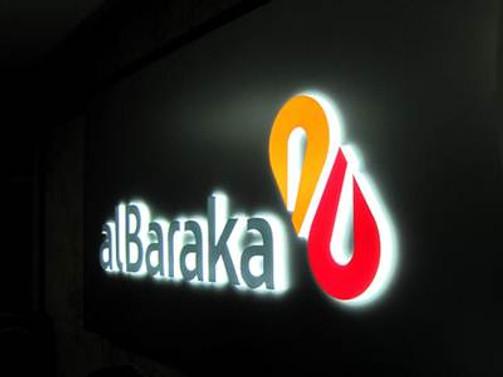 """Albaraka'ya """"Yılın İslami Bankası 2014-Türkiye"""" ödülü"""