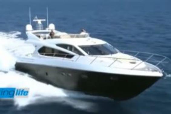 Golden Horn Boat Fest 2013