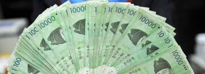 Korea Exchange Bank temsilcilik açtı
