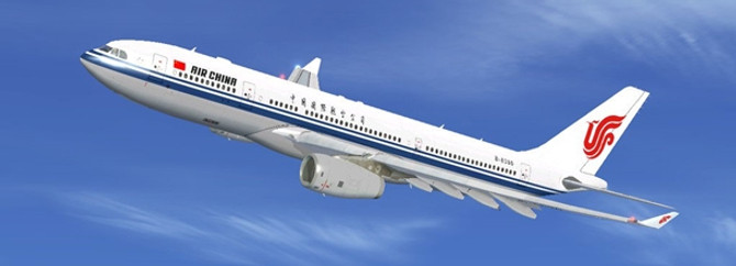 100 adet Airbus uçağı sipariş ettiler