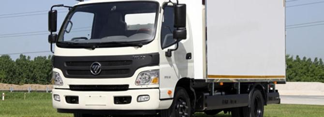 """Otokar, yeni kamyonu """"Atlas""""ı tanıttı"""