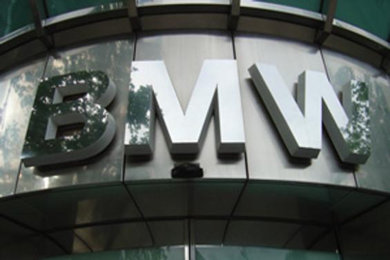 BMW'ye göre kriz dibi gördü