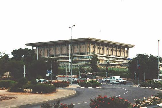 Ermeni iddiaları, İsrail Parlamentosu'na giremedi
