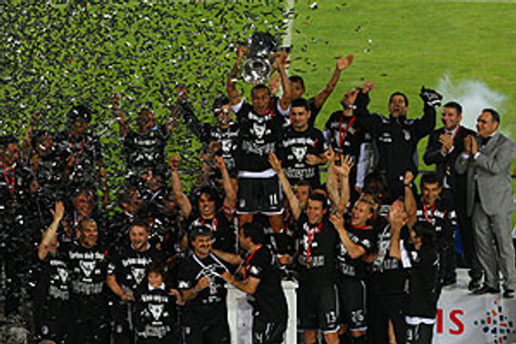 Beşiktaş, Fener'i yendi kupayı aldı