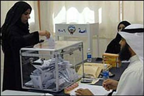 Kuveyt'te kadınlar ilk kez  parlamentoda