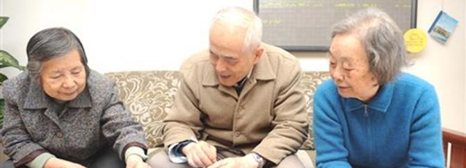 Çin, yaşlanan nüfusun finansal baskısıyla karşı karşıya