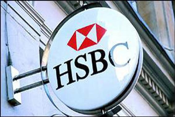 HSBC'nin 3. çeyrek karı arttı
