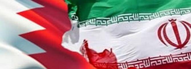 Bahreyn'den İran'a zeytin dalı