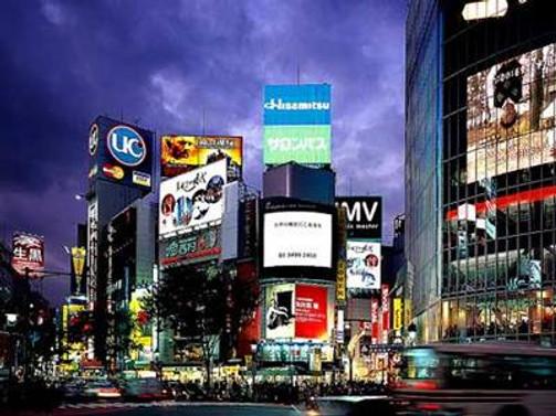 Japonya'da büyüme beklentilerin gerisinde