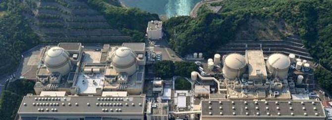 Fukuşima'dan 300 ton radyoaktif su sızdı