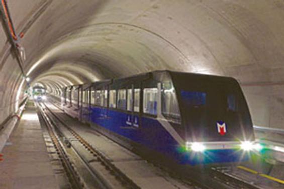 Metro Seyrantepe'ye ulaştı