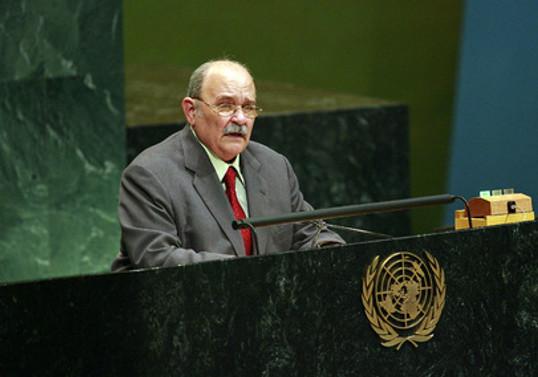 """BM'de """"Ekomomik Kriz Konferansı"""" başlıyor"""