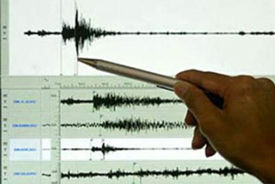 Tunceli depremle uyandı