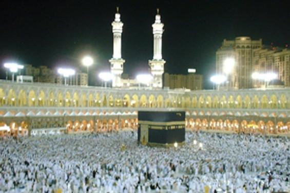 Milyonlarca kişi 'Hacı' oldu