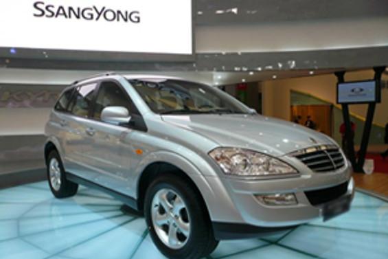 SsangYong'dan 19 liraya otomobil