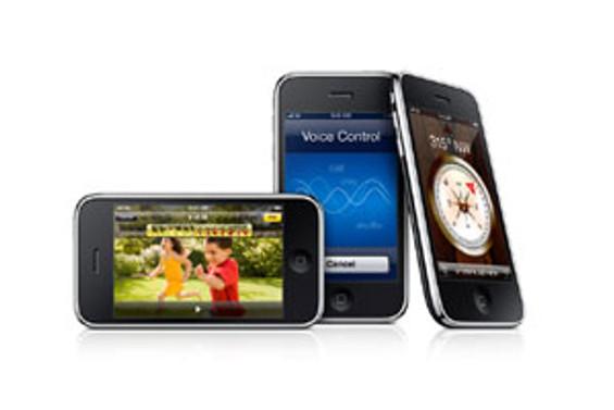 Bakanlık, piknik yerini iPhone'la gösterecek