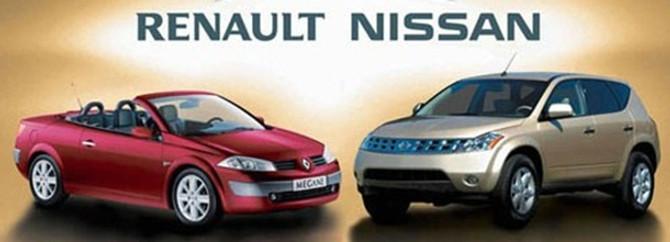 Renault-Nissan işbirliği yapıyor