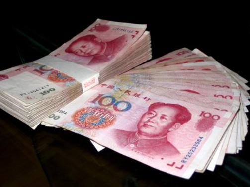 Yuanın hareket bandı genişledi