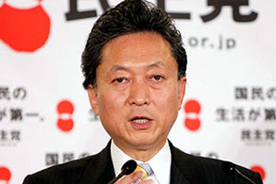Japonya'nın yeni başbakanı Yukio Hatoyama oldu