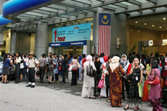 Endonezya'da kayıp büyük