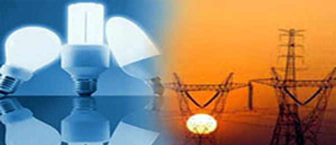 1. Karadeniz Enerji ve Ekonomi Forumu Romanya'da toplanacak